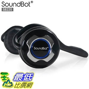 耳機 SoundBot SB220 Bluetooth Noise-Reduction Stereo Headphone for Music Stream HandsFree