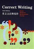 (二手書)Correct Writing