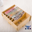 抽屜整理零錢收納盒分隔式收銀盒子【古怪舍】