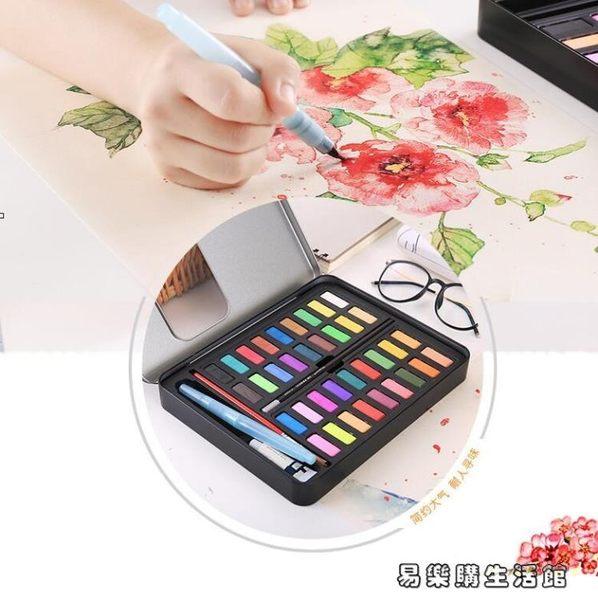 畫畫顏料無毒水洗繪畫工具 易樂購生活館