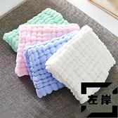 實惠4條裝 紗布毛巾嬰兒洗臉洗澡巾兒童小方巾手帕【左岸男裝】