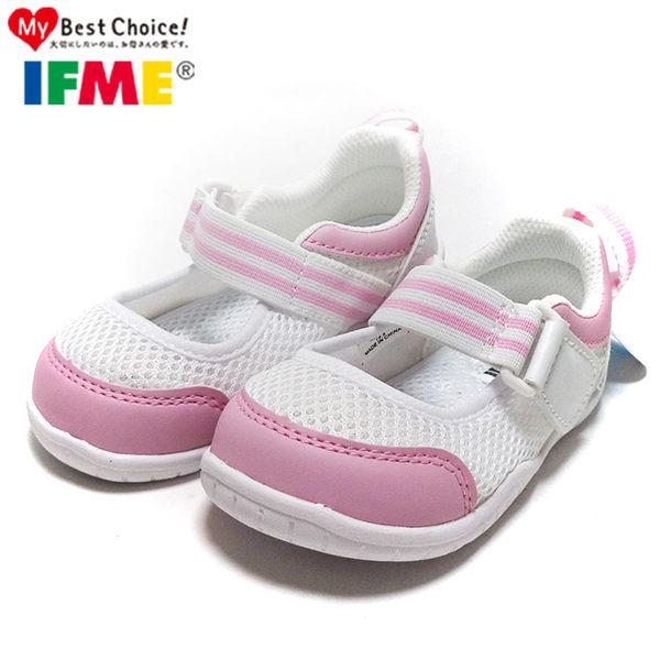 日本IFME 春夏 粉白配色網布透氣機能鞋.室內鞋.童鞋.粉15-21號~EMMA商城
