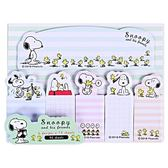 Sanrio SNOOPY日本製造型自黏便箋(快樂糊塗塔克)★funbox★_065722