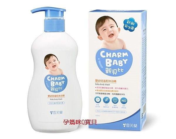 親貝比嬰幼兒溫和沐浴精400ML