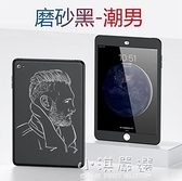 iPad保護套2018新款10.2寸2019air3蘋果air2平板電腦mini4硅膠『小淇嚴選』