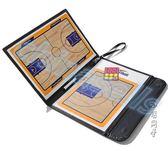 足球籃球戰術板2.5折雙面教練板皮革示教板彩色摺疊磁性帶筆沙盤 小明同學