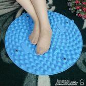 TPE指壓板圓型足底按摩墊小冬筍趾壓板加大版家用腳踩墊按摩放鬆 全館免運