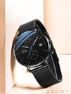 新款概念全自動機械表男士手錶男表防水學生時尚潮流運動石英 蘿莉小腳丫