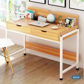 書桌書桌 電腦桌台式桌 家用簡約辦公桌簡易小桌子 學生臥室寫字桌wy
