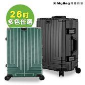 超質感輕鋁框行李箱 26吋 PC髮絲紋旅行箱 鋁框箱 萬向飛機輪 13775-26 得意時袋