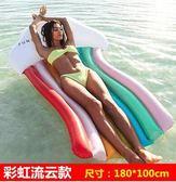 菠蘿半圓西瓜坐騎浮排 水上充氣浮床 游泳圈成人水上玩具