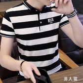 中大尺碼短袖Polo衫 男士t恤潮流2019新款夏裝翻領條紋半袖衣服襯衫領 FR9672『男人範』
