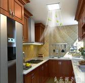 220V集成吊頂換氣扇照明帶led燈二合一排氣扇廚房衛生間吸頂式排風扇igo   良品鋪子