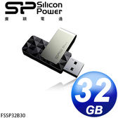 [富廉網] 廣穎 Silicon Power B30 32GB  USB3.0 黑色菱紋晶鑽'旋轉碟