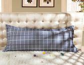 快速出貨-[送棉質枕套]情侶雙人枕頭成人加長枕1.2m1.5米1.8護頸枕芯套長款