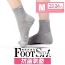瑪榭 抗菌除臭足弓加強1/2氣墊襪(22~24cm) MS-21857