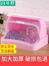 杯子收納盒防塵家用茶杯茶具瀝水托盤杯架水杯掛架創意瀝水置物架 小明同學