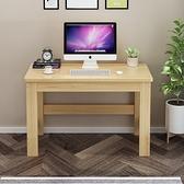 實木電腦桌兒童學習桌松木書桌家用辦公簡易木桌現代臥室桌 ATF 夏季新品