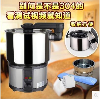 110v雙電壓旅行鍋304不銹鋼電熱杯便攜式電煮鍋迷你小火鍋220