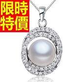 珍珠項鍊 單顆11mm-生日情人節禮物好搭造型女性飾品53pe44[巴黎精品]