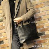 男士公文包  潮流公文包男士包商務手提包橫款單肩包斜挎休閒背包  『歐韓流行館』