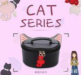 可愛貓貓化妝箱大容量多功能簡約便攜小號韓版化妝包 nm4663【VIKI菈菈】