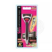 日本貝印 (KAI) K5舒適刮鬍刀(5刀刃) KR5K-1SE3