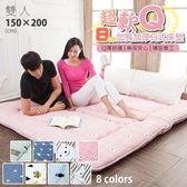 雙人床墊 超軟Q加長加厚8公分日式床墊-雙人150*200cm學生宿舍《YV9289》快樂生活網