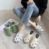 拖鞋女外穿新款夏季少女心包頭半拖平底網紅可愛懶人涼拖ins 中秋鉅惠