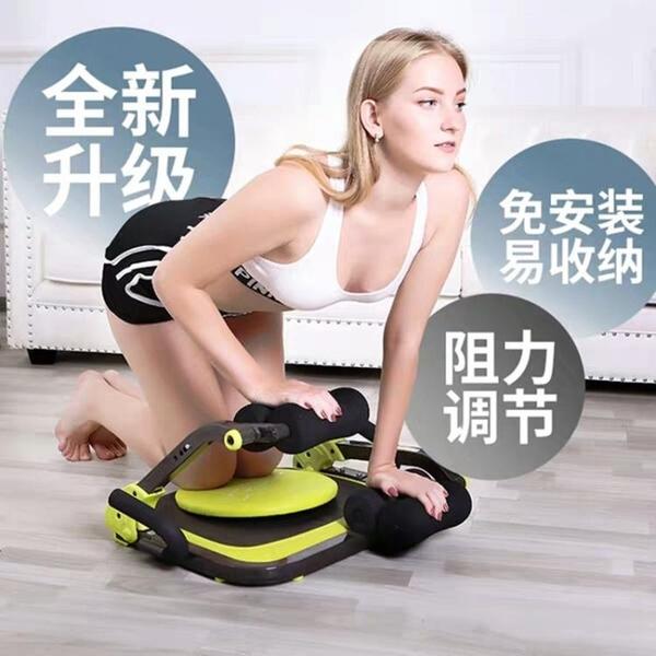 運動健身懶人燒脂肪塑身器仰臥起坐扭腰美腿多功能甩脂機【快速出貨】