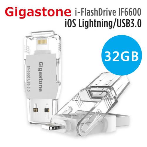 Gigastone i-FlashDrive IF-6600 USB3.0 32GB Apple 隨身碟