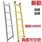 梯子家用一字梯加厚伸縮單梯閣樓梯工程梯摺疊鐵梯直梯宿舍梯包郵ATF 安妮塔小舖