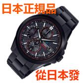 免運費 日本正規貨 CASIO OCEANUS BRIEFING  太陽能無線電鐘 男士手錶 OCW-T2610BR-1AJR