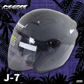 [中壢安信]M2R J-7 J7 素色 水泥灰 半罩 輕量 安全帽 四分之三