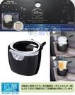 車之嚴選 cars_go 汽車用品【WD-309】日本NAPOLEX Disney米奇冷氣出風口夾式 3點式彈簧膜片固定 飲料架