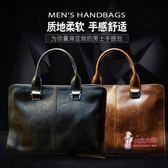 皮質手提包 新款男士商務包男手提包橫款韓版公文包單斜背皮質包包休閒簡約潮 2色T