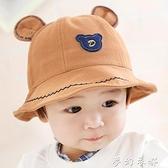 嬰兒帽子春秋薄款男寶寶盆帽1-3歲韓版可愛超萌潮兒童漁夫帽夏季 聖誕節全館免運