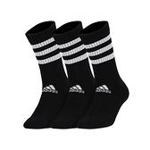 ADIDAS 男運動襪(三雙入 愛迪達 中筒襪 襪子 慢跑≡體院≡ DZ9347