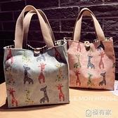 日系飯盒包便當手提袋帆布可愛學生上班族帶飯包拎包小身材大容量 極有家