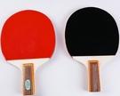 乒乓球拍2只裝雙拍