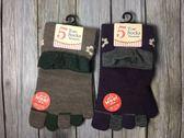 【京之物語】5Toe Socks小花超柔軟女性彈性五指襪(灰/紫)
