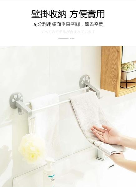【貓爪毛巾架】衛浴室太空鋁雙桿浴巾架 衛生間航空鋁掛鉤架 免釘免鑽 不能超取