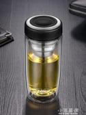 玻璃杯雙層便攜男商務辦公泡茶杯茶水分離加厚大容量家用水杯子『小淇嚴選』