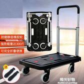 摺疊拉桿車平板車載重王手推車鋁合金行李車搬運車便攜拉貨小拖車 igo陽光好物