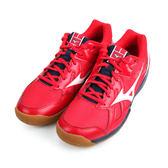MIZUNO CYCLONE SPEED 男排球鞋 (免運 美津濃≡體院≡