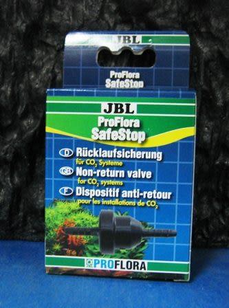 【西高地水族坊】德國JBL 抗酸性氣體止逆閥