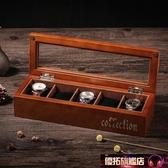 手錶盒 木質手錶盒玻璃天窗手錶盒手串鏈首飾品木制手錶收納盒展示盒錶盒 優拓DF