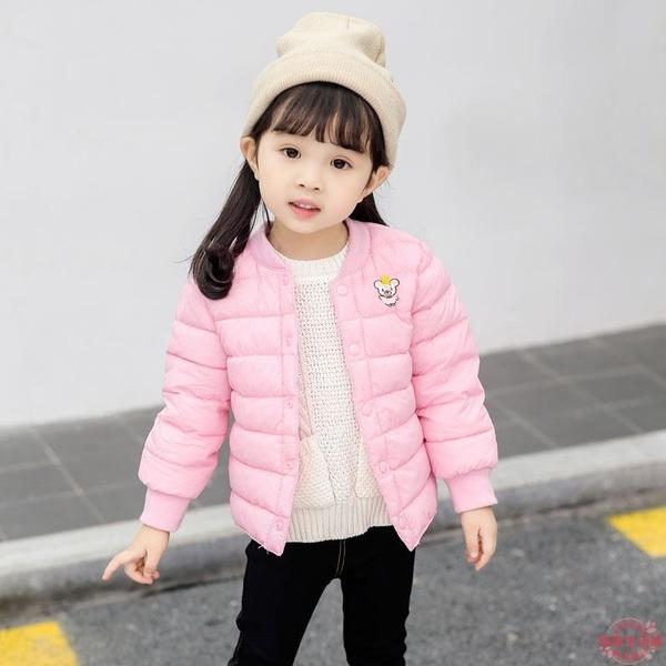 女童棉服 秋冬季兒童羽絨棉服男女童短款棉襖寶寶內膽保暖棉衣外套【快速出貨】