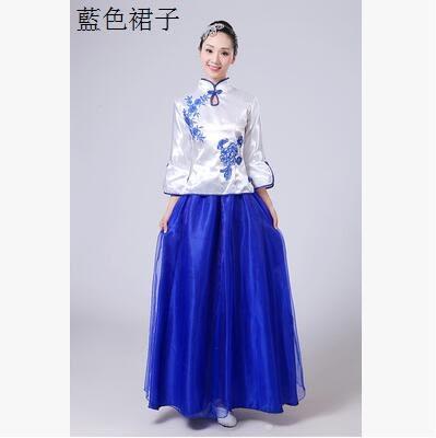 熊孩子❤秧歌服2016新款中老年演出服舞台服裝(主圖款2)藍色裙子