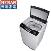 【禾聯 家電】7.5KG定頻全自動洗衣機《HWM-0752》全新原廠保固 人工智慧 不銹鋼槽